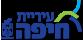Haifa Municipality