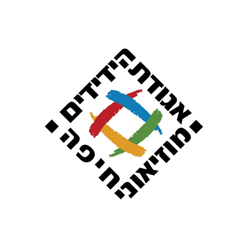 אגודת הידידים מוזיאוני חיפה