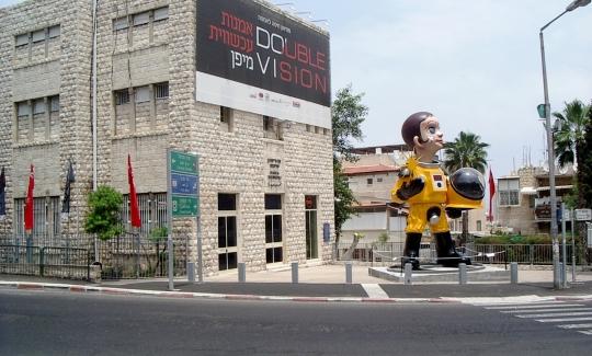 מוזיאון חיפה לאמנותשבתאי