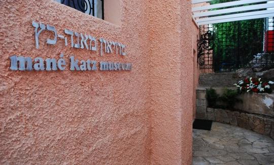 מוזיאון מאנה־כץיפה נוף 89