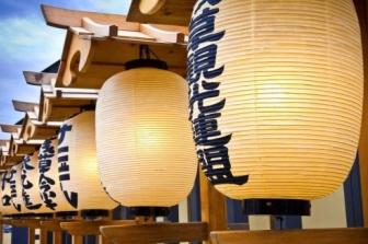 תיירות פנים וחוץ ביפן