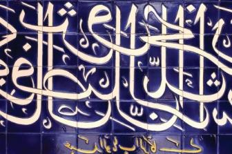 האב, הבן ורוח המהפכה בעולם הערבי