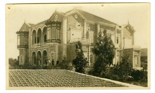Photographer unknown, Beit, Khoury, Khoury  and