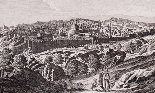 ירושלים, תצריב, המאה
