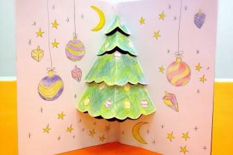 סדנת תבליטי נייר מדו-ממד לתלת-ממד במסגרת אירועי חג החגים