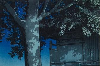 The Blue Era