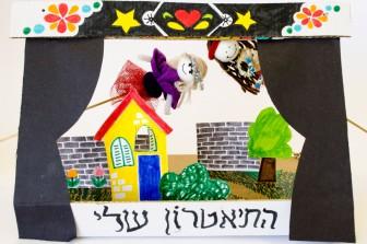 Children's Workshop - My Doll Theatre