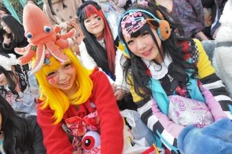 Harajuku Style (At the Horev Centre)