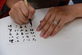 ניהונגו - לימוד השפה היפנית