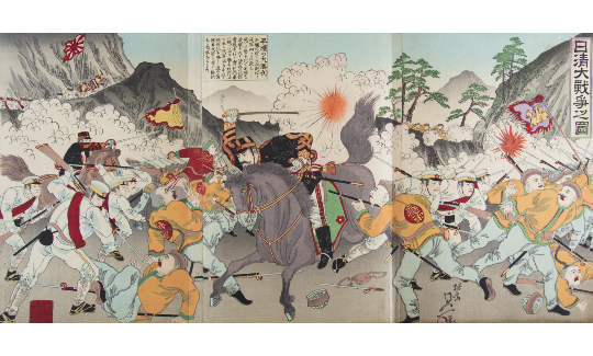 Opening soon: Winds of War Japanese Propaganda Prints of the First