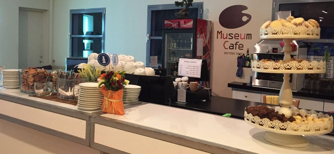 <p>בית קפה המוזיאון לשירותכם</p>